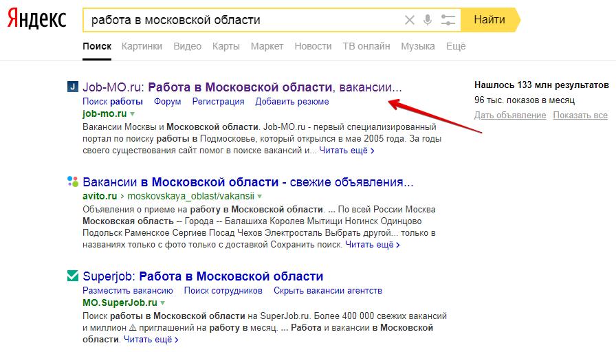 Job mo ru королев комплект измерительных инструментов
